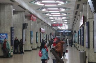 Beijing Metro in the winter