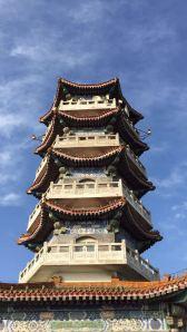Pagoda at Mangshan