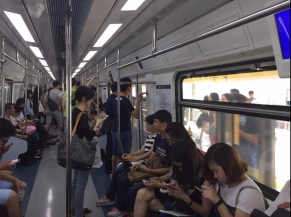 Line 15, traveling south from Wudaokou